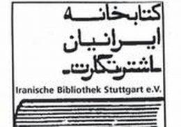 Logo der Iranischen Bibliothek