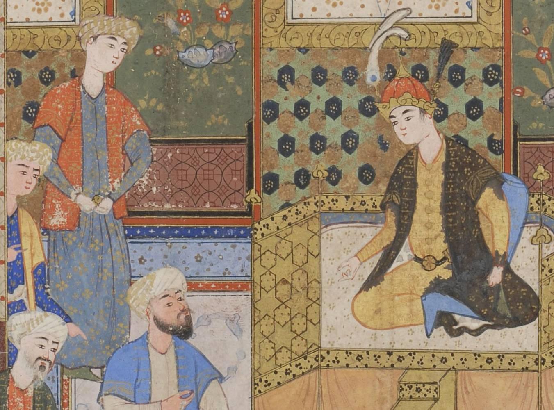 Einzelblatt aus einem persischen Werk